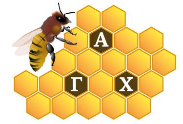 Μελισσοκομικά Χουχούτας